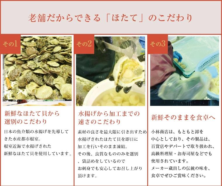【クール便】刺身用ほたて貝柱1.2kg<18>