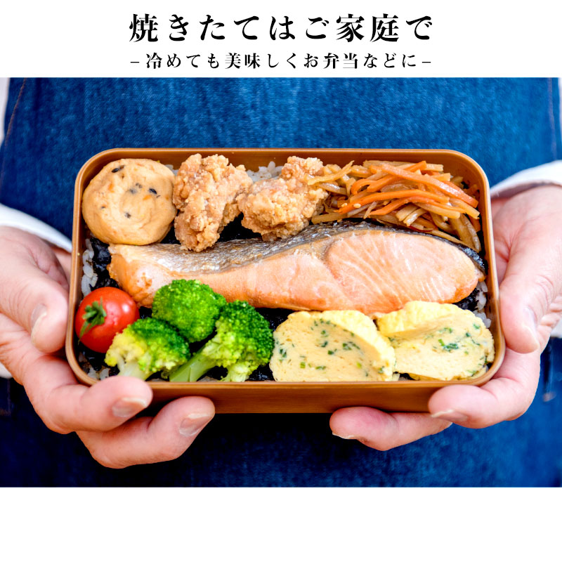【クール便】紅鮭姿切身1切毎真空900g 24h熟成<14-イ>