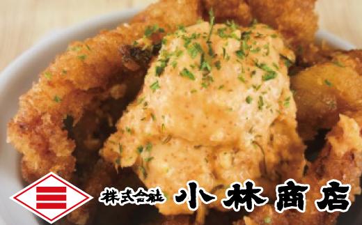 【クール便】鮭明太 棹前きざみ昆布入り250g<13H>