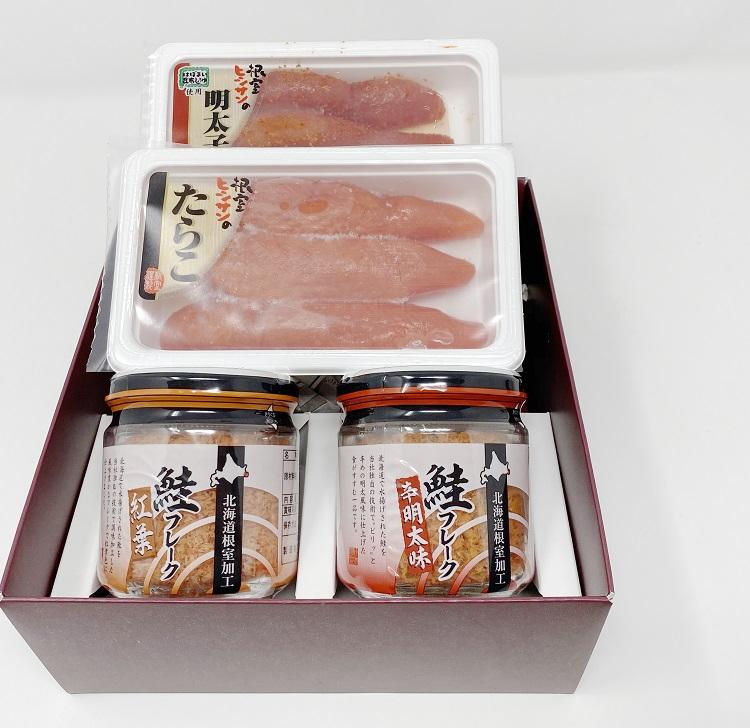 【クール便】たらこ・明太子・鮭フレーク塩味辛子味<8-ハ>