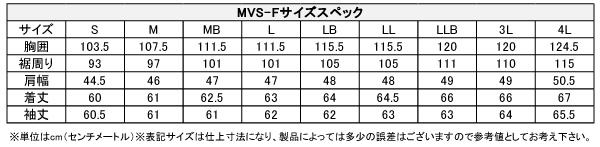 カドヤ(KADOYA) MVS-F レザージャケット 革ジャン シングルライダース ビッグサイズ有り
