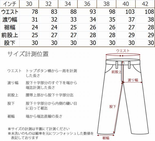 KOJIMA GENES 児島ジーンズ モンキーコンボ ショートパンツ RNB-1139 ヒッコリー