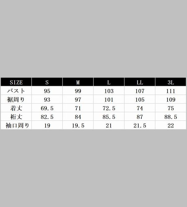KADOYA(カドヤ) RIDEN WARM-CREW NECK ライデンウォーム/クールネック