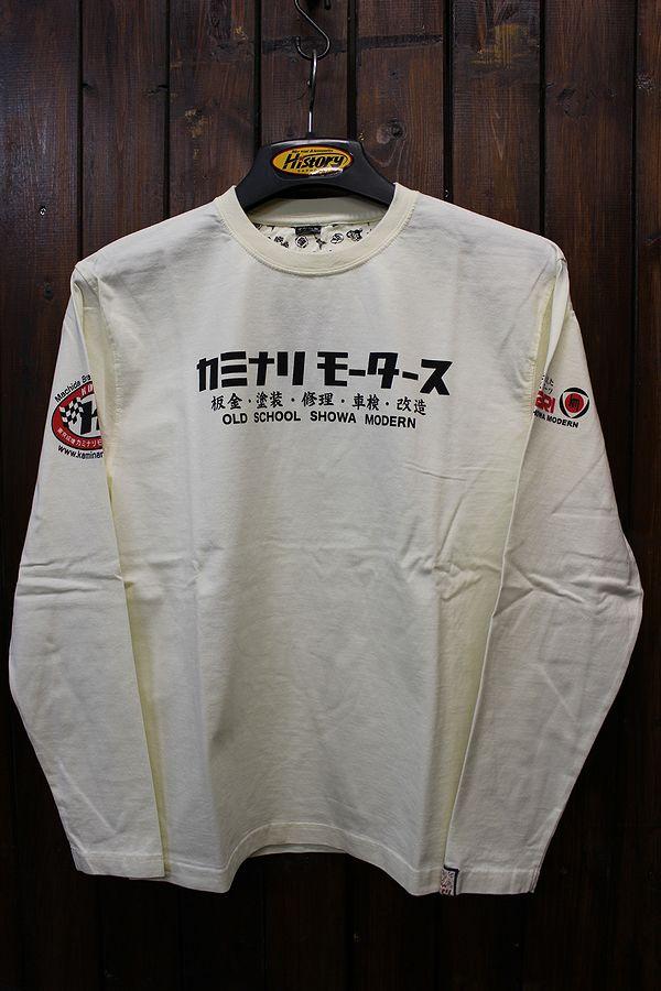 エフ商会 カミナリモータース 雷 KMLT-140 2代目コスモ 昭和  長T 長袖Tee ロンT オフホワイト