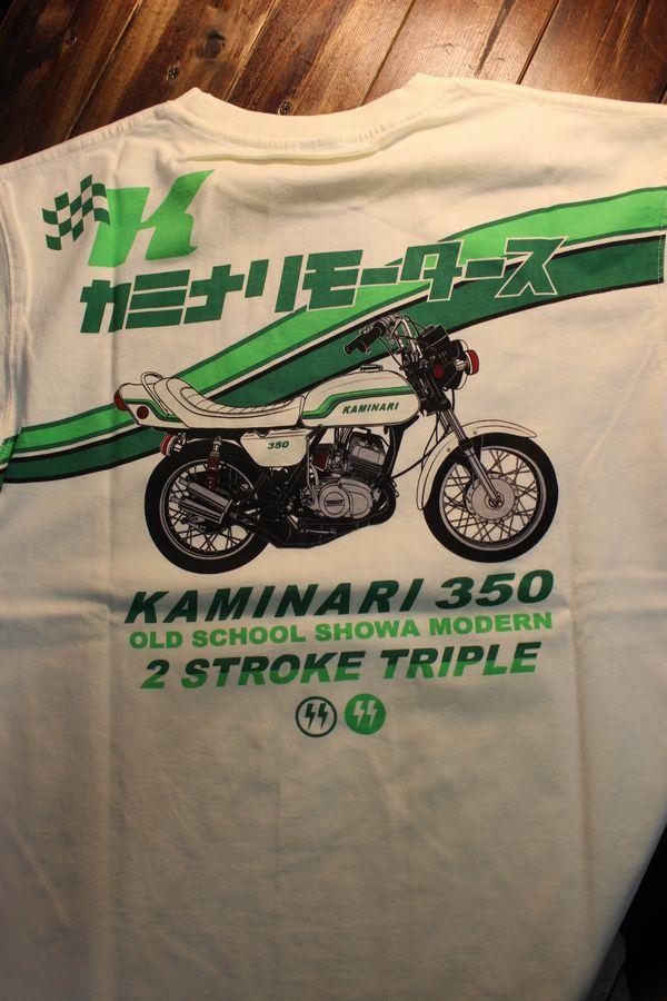 エフ商会 カミナリ KMT-212 SHOWA SOUL カワサキ S2 マッハ� オフホワイト