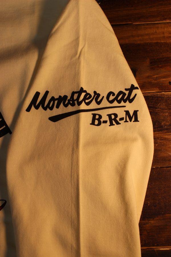 エフ商会 爆烈爛漫娘 B-R-M RMLT-303 モンスターキャット3 猫 オフホワイト