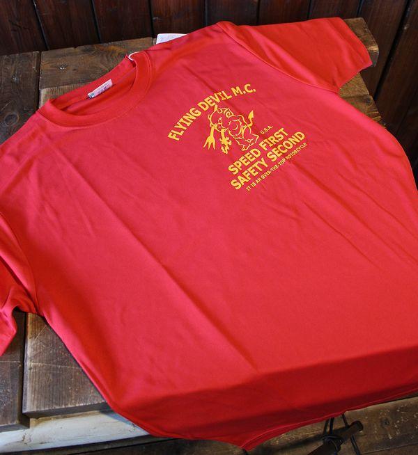 エフ商会 TEDCOMPANY TEDMAN(テッドマン) TDRYT-200 ドライTシャツ レッド