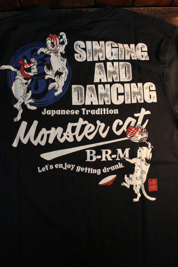 エフ商会 爆烈爛漫娘 B-R-M RMLT-303 モンスターキャット3 猫 ブラック