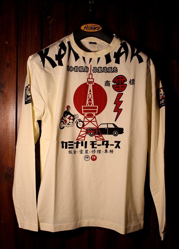 エフ商会 カミナリ 雷 KMLT-172 昭和的服飾品製造販売  東京タワー