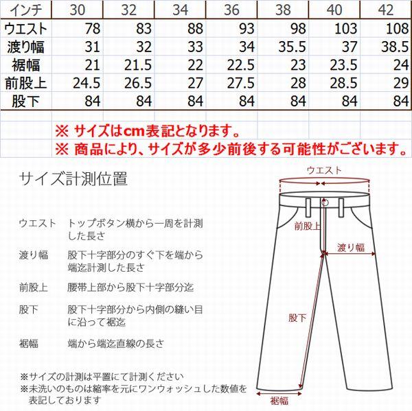 KOJIMA GENES 児島ジーンズ RNB-1221WK 21oz ダブルニー ストレートジーンズ