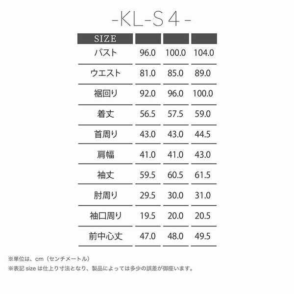 カドヤ(KADOYA)k'S LEATHER  レディース KL-S4 シングル ライダース 柔らかい革ジャン