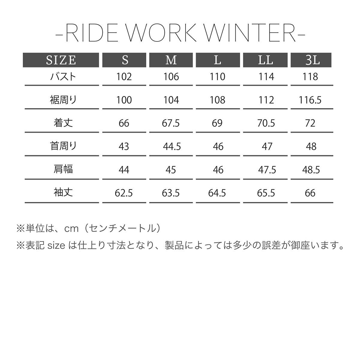 KADOYA(カドヤ) K'S PRODUCT RIDE WORK SHIRT WINTER