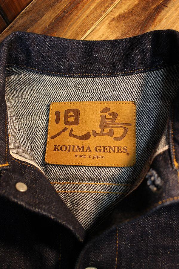 KOJIMA GENES 児島ジーンズ RNB-550 15oz セルビッチ3rdデニムジャケット