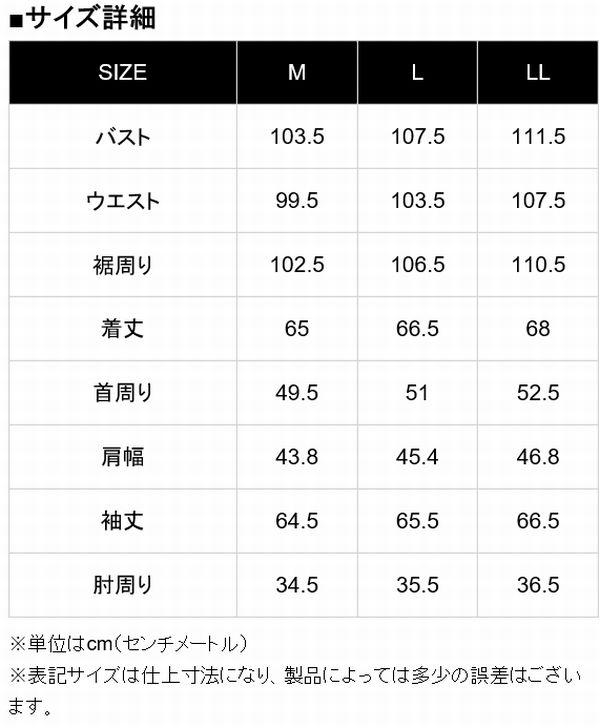予約販売 カドヤ(KADOYA) K'S LEATHER & K'S PRODUCT MEGALO / CAMO メガロ/カモ グレーカモフラ