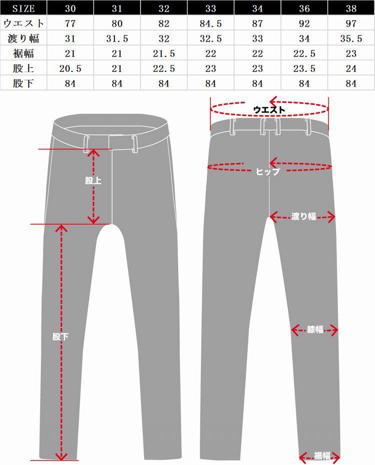 カドヤ(KADOYA) K'S LEATHER & K'S PRODUCT KDA STRAIGHT 国産15ozジーンズ