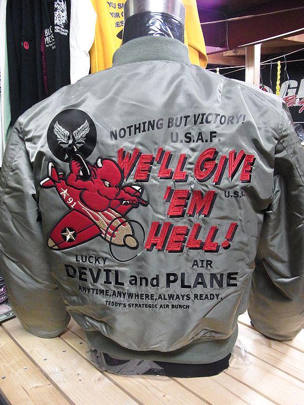 エフ商会 TEDCOMPANY テッドマン フライトジャケット MA-1 TMA-420 DEVIL ANGELS
