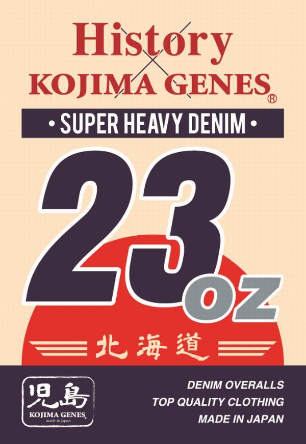 プレゼント付き!History別注23ozジーンズ KOJIMA GENES 児島ジーンズ 23oz セルビッチ ストレート デニム  RNB-819