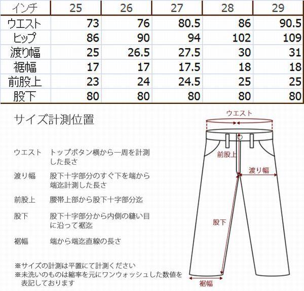 KOJIMA GENES 児島ジーンズ レディース モンキーコンボパンツ RNB-1059W ベージュ