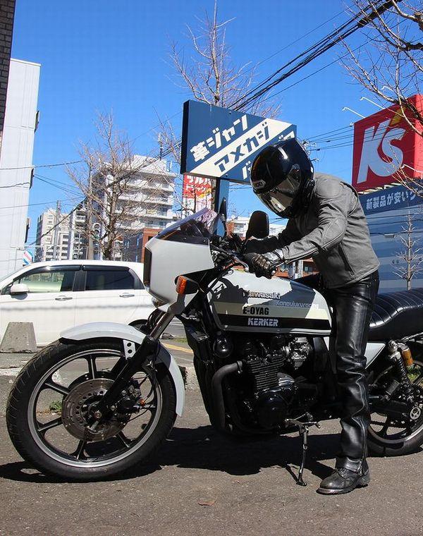 KADOYA (カドヤ) PL MONO FIGHTER パンチングモノファイター グレー