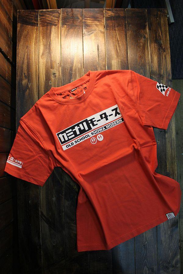 エフ商会 カミナリ KMT-201 PANDA 86 トレノ とうふ店 レッド