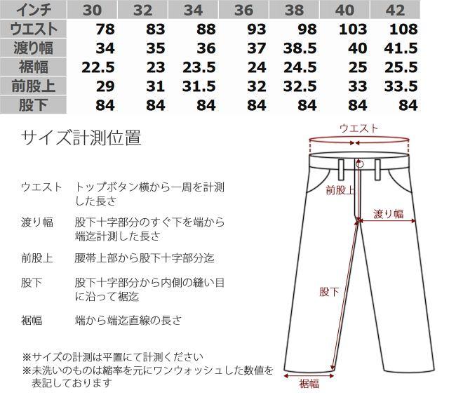 KOJIMA GENES 児島ジーンズ RNB-1302 13ozロープウォバッシュコンボペインターパンツ