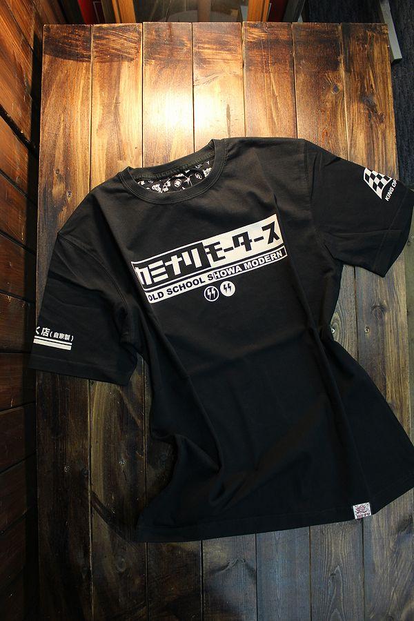 エフ商会 カミナリ KMT-201 PANDA 86 トレノ とうふ店 ブラック