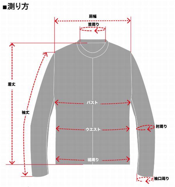 予約販売 カドヤ(KADOYA) K'S LEATHER & K'S PRODUCT ACRO / CAMO アクロ/カモ メッシュジャケット グレーカモフラ