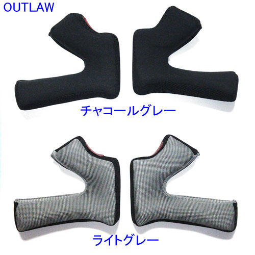 SIMPSON(シンプソンヘルメット) OUTLAW(アウトロー用) チークパット