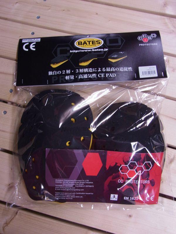 BATES(ベイツ) CE肩肘パッドセット(BOP-CE9) 2015-16AW〜用
