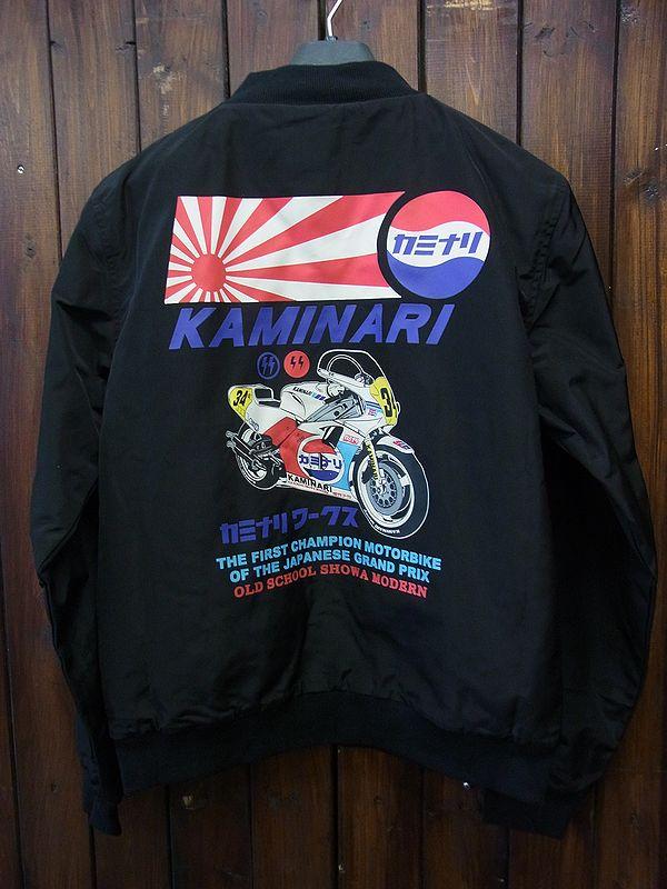 エフ商会 カミナリ オートバイ モーター KMFJ-100 ナイロンジャケット ペプシ・ガンマ・シュワンツ