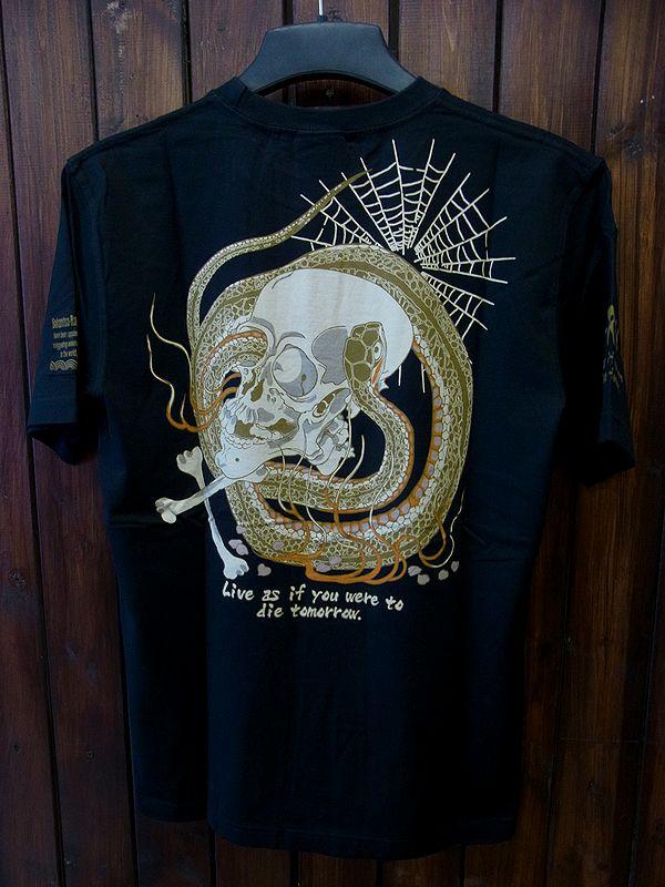 エフ商会 爆烈爛漫娘 RMT-115 コットンTシャツ 『髑髏に蛇』 和柄