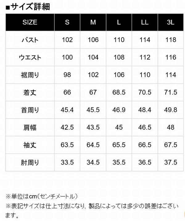 予約販売 カドヤ(KADOYA) K'S LEATHER & K'S PRODUCT ACRO アクロ  メッシュジャケット ブラック