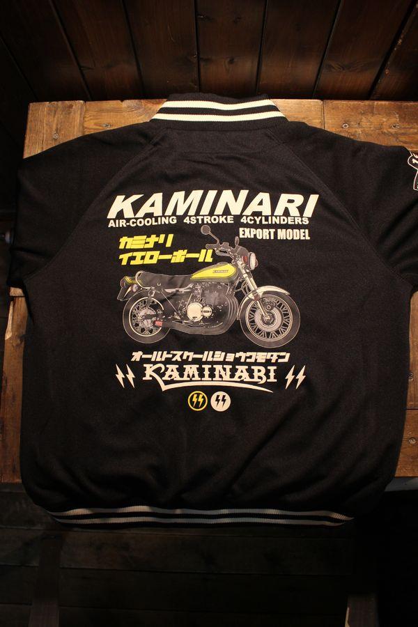 エフ商会 KAMINARI カミナリ 雷 KJS-1200 カミナリイエローボールジャージ Z1 Z2 750RS ブラック