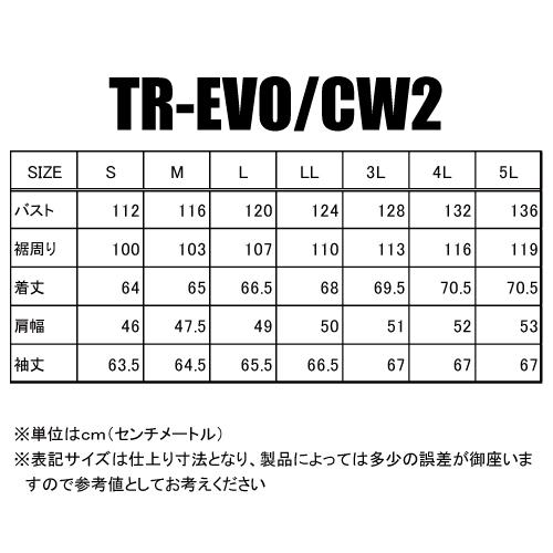 カドヤ(KADOYA) TR-EVO/CW2(A) 防寒ライディングジャケット グリーン