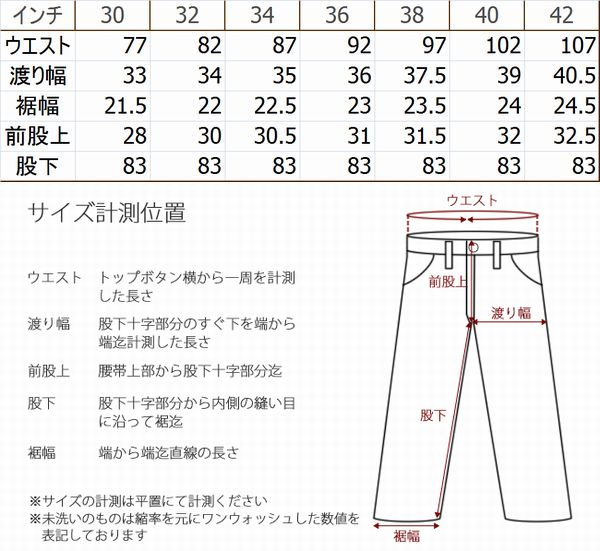 KOJIMA GENES 児島ジーンズ RNB-1285 オーバーダイ マルチコンボペインターパンツ サンライトイエロー