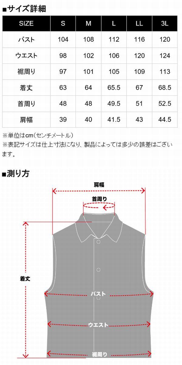 KADOYA(カドヤ) RIDERS WORK VEST ライダースワークベスト ダッグ生地ベスト ベージュ 日本製