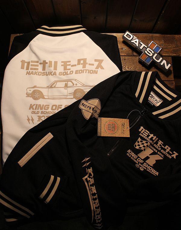 エフ商会 KAMINARI カミナリ 雷 KJS-1100 ハコスカジャージ 日産 スカイライン GT-R ブラック