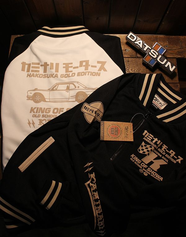 エフ商会 KAMINARI カミナリ 雷 KJS-1100 ハコスカジャージ 日産 スカイライン GT-R ホワイト/ブラック