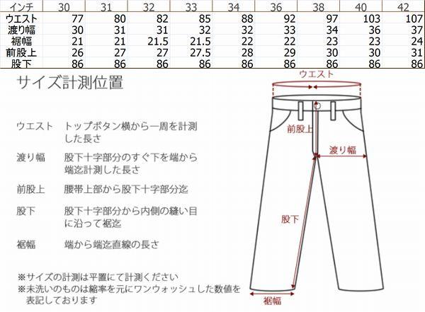 KOJIMA GENES 児島ジーンズ RNB-1217NS 13ozケブラーストレッチダブルニーカーゴパンツ