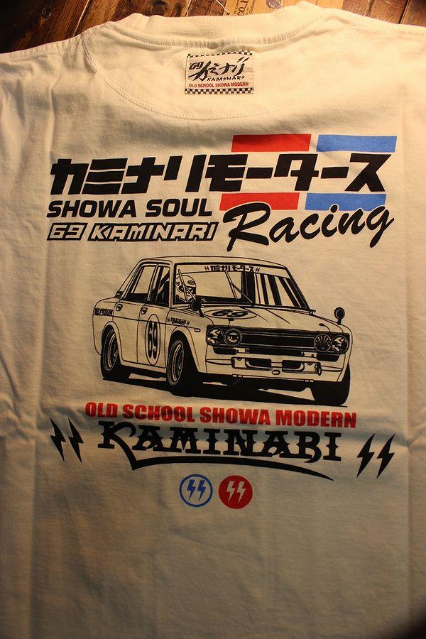 エフ商会 カミナリ KMT-205 カミナリモータースレーシング 510 ブルーバード