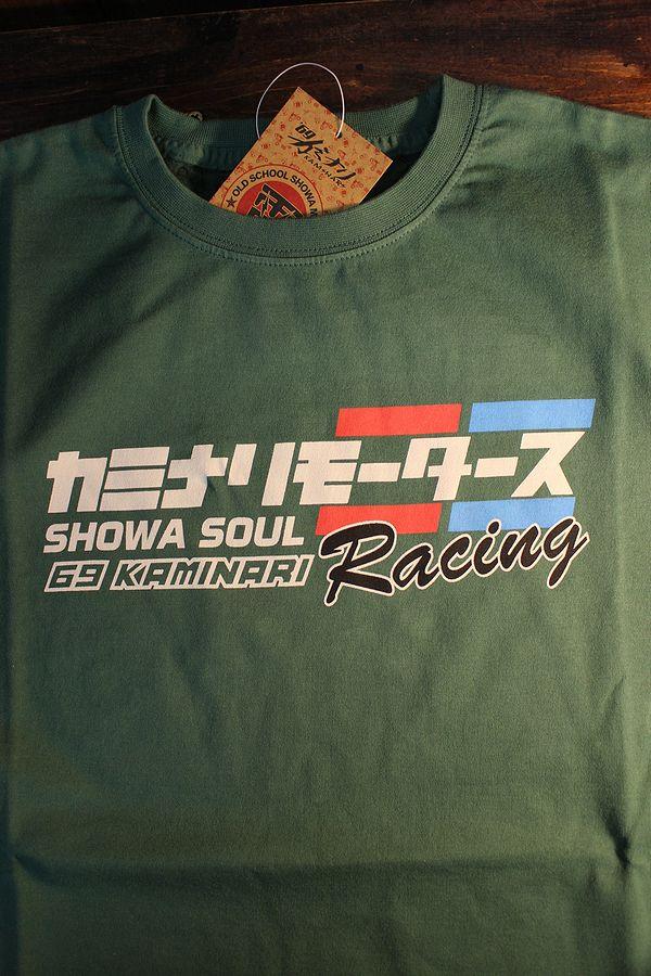 エフ商会 カミナリ KMT-205 カミナリモータースレーシング 510 ブルーバード グリーン