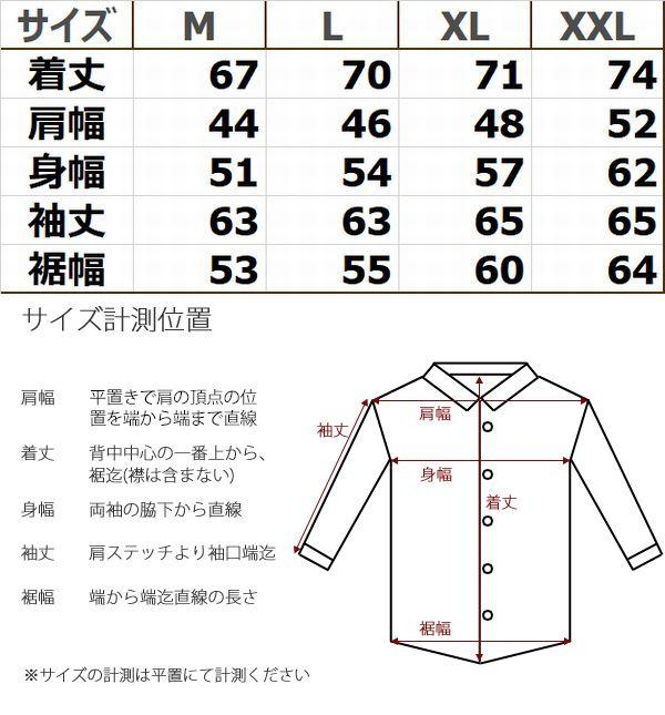 KOJIMA GENES 児島ジーンズ RNB-282 デニムコンボヘリンボーンシャツ インディゴ