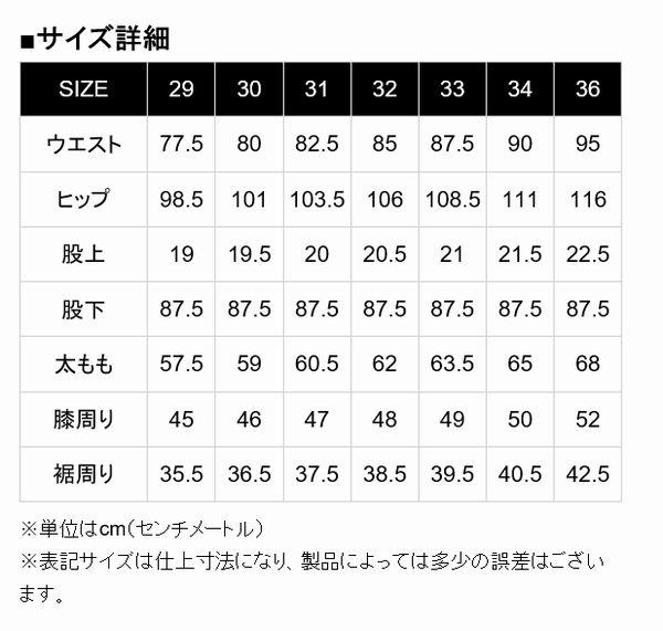 カドヤ(KADOYA) K'S LEATHER & K'S PRODUCT KJ-SCR 国産ライディングデニムパンツ ネイビー×ブラウン