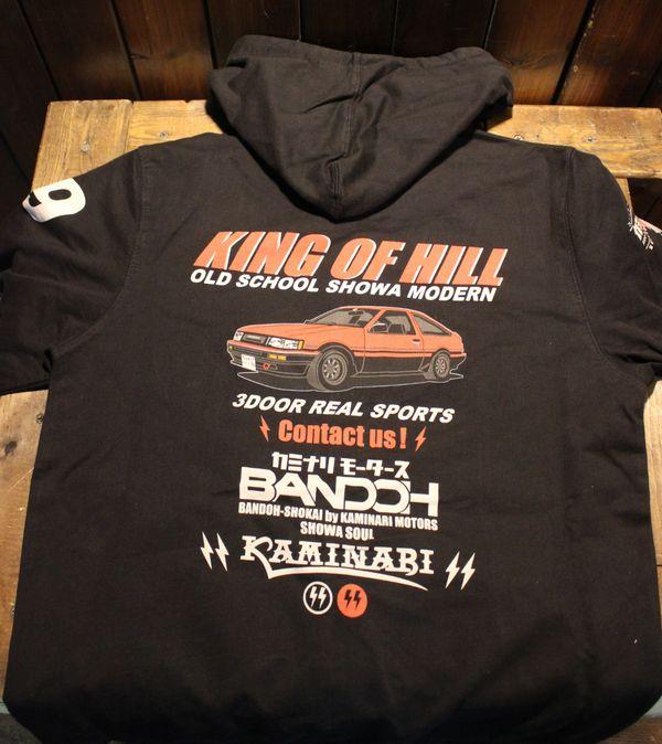 エフ商会 KAMINARI  カミナリモータース KMSP-500 KING OF HILL ハチロクパーカ AE86 レビン ブラック
