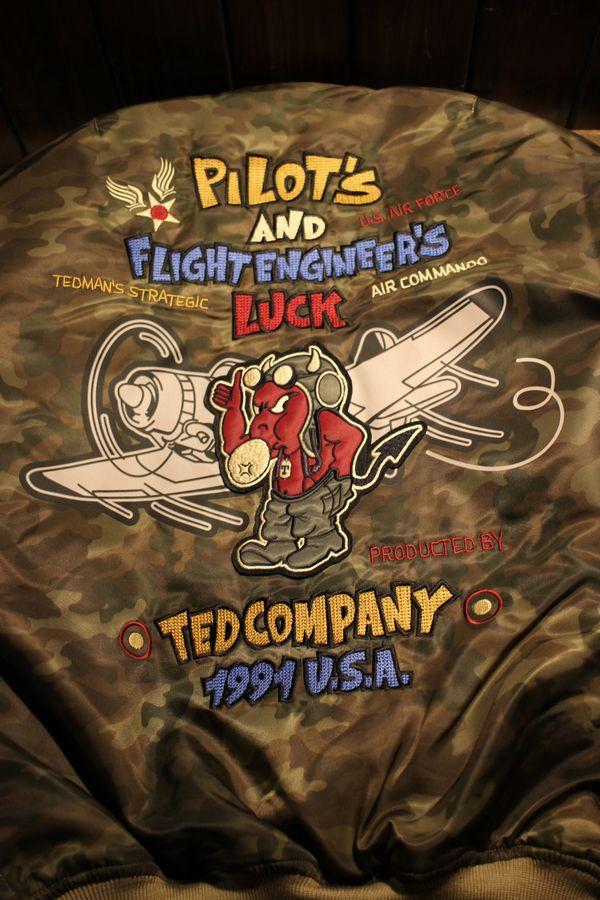 エフ商会 TEDCOMPANY テッドマン TEDMAN  TMA-510 PILOT TEDMAN MA-1 飛行服 グリーンカモフラ