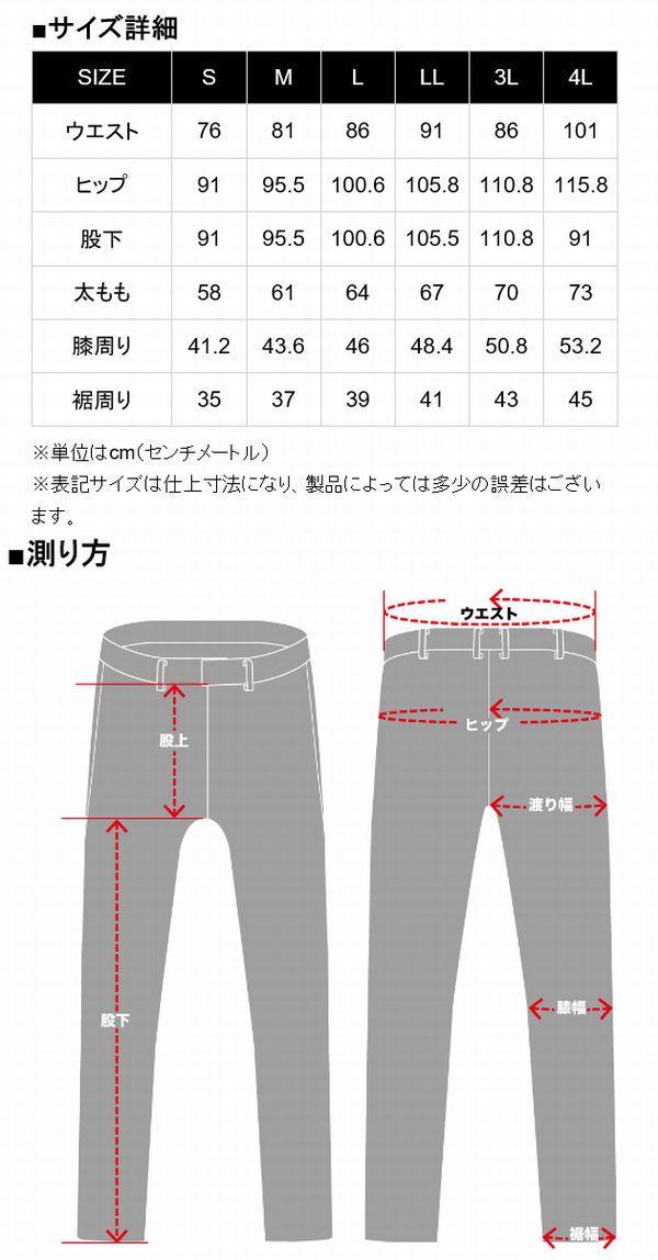 予約販売 カドヤ(KADOYA) K'S LEATHER & K'S PRODUCT MR-PANTS-2 メッシュワークパンツ ブラック