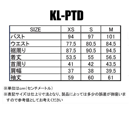 KADOYA (カドヤ) KL-PTD ソフトステア ダブルライダース レディース パテッド付き