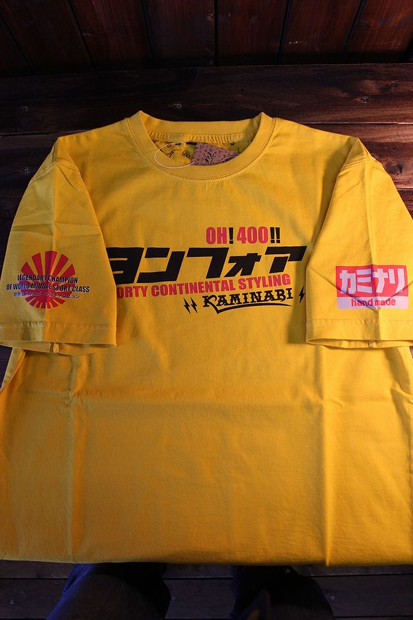 エフ商会 カミナリ オートバイ KMT-207 OH!400!!ヨンフォア CB400Four 4in1 旧車 イエロー