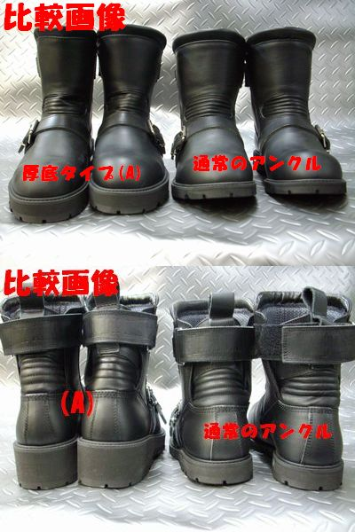 カドヤ(KADOYA)  BLACK ANKLE(A) ブラックアンクルA 厚底タイプ ライダース ライディング ブーツ