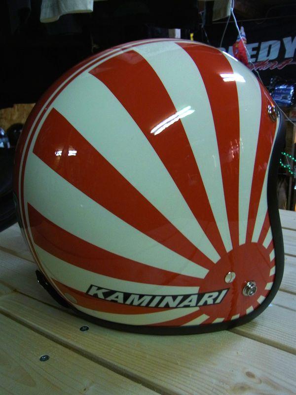エフ商会 カミナリ KMH-01 ジェットヘルメット 日章旗